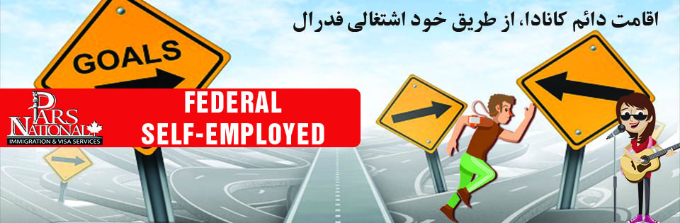 Pars National Federal Self-employed